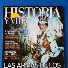 Coleccionismo de Revista Historia y Vida: REVISTA HISTORIA Y VIDA 518. A LA ÚLTIMA EN ROMA.LAS ARMAS DE LOS WINDSOR.VÁNDALOS.MARLENE DIETRICH . Lote 133423306