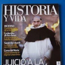 Coleccionismo de Revista Historia y Vida: REVISTA HISTORIA Y VIDA 519. JUICIO A LA INQUISICIÓN.COREA DEL NORTE.INCIENSO.DERROTA CLANES ESCOCIA. Lote 133423346