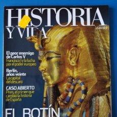Coleccionismo de Revista Historia y Vida: REVISTA HISTORIA Y VIDA 523. EL BOTÍN DE EGIPTO.BERLÍN AÑOS 20.PEOR ENEMIGO CARLOS V: FRANCISCO I. Lote 133423402