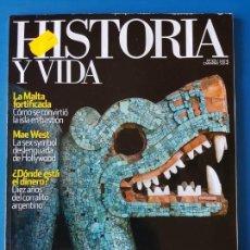 Coleccionismo de Revista Historia y Vida: REVISTA HISTORIA Y VIDA 525. AZTECAS. MAE WEST. LA MALTA FORTIFICADA. VERMEER. Lote 133423506