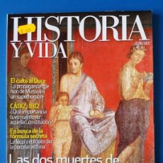 Coleccionismo de Revista Historia y Vida: REVISTA HISTORIA Y VIDA 528. POMPEYA. CÁDIZ 1812. EL CULTO AL DUCE MUSSOLINI.. Lote 133423590
