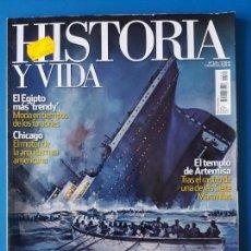 Coleccionismo de Revista Historia y Vida: REVISTA HISTORIA Y VIDA 529. TITANIC. CHICAGO. MODA EN TIEMPO DE LOS FARAONES EGIPTO. Lote 133423626