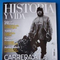 Coleccionismo de Revista Historia y Vida: REVISTA HISTORIA Y VIDA 538. TORNEOS EDAD MEDIA. CARRERA A LA ANTÁRTIDA. AUDREY HEPBURN.TESORO BENÍN. Lote 133423726