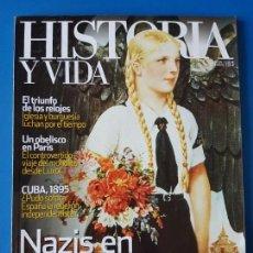 Coleccionismo de Revista Historia y Vida: REVISTA HISTORIA Y VIDA 539. NAZIS EN FEMENINO (III TERCER REICH). CUBA 1895. . Lote 133423830
