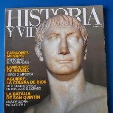 Coleccionismo de Revista Historia y Vida: REVISTA HISTORIA Y VIDA 469. TRAJANO (ROMA). FARAONES NEGROS. AGUIRRE. LA BATALLA SAN QUINTÍN. Lote 133424086