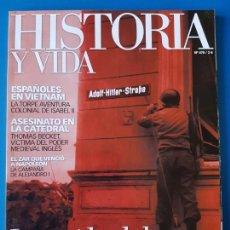Coleccionismo de Revista Historia y Vida: REVISTA HISTORIA Y VIDA 470. LA CAÍDA DEL III TERCER REICH. ESPAÑOLES EN VIETNAM / NAZIS. Lote 133424150