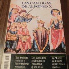 Coleccionismo de Revista Historia y Vida: HISTORIA Y VIDA Nº 335- LAS CANTIGAS DE ALFONSO X (EN BUEN ESTADO). Lote 133442606