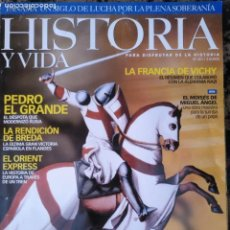 Coleccionismo de Revista Historia y Vida: HISTORIA Y VIDA , 461. TEMPLARIOS VICHY BREDA. Lote 134452618