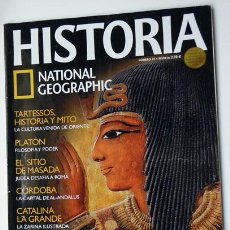 Coleccionismo de Revista Historia y Vida: REVISTA HISTORIA SETI I EGIPTO, TARTESSOS,PLATÓN, MASADA, CÓRDOBA, CATALINA LA GRANDE. Lote 135116010