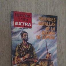 Coleccionismo de Revista Historia y Vida: HISTORIA Y VIDA EXTRA N° 1 GRANDES BATALLAS DE LA GUERRA DE ESPAÑA. 1968. Lote 135417926