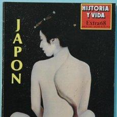 Collectionnisme de Magazine Historia y Vida: HISTORIA Y VIDA. EXTRA Nº 68. JAPON. Lote 137117222