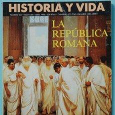 Colecionismo da Revista Historia y Vida: HISTORIA Y VIDA. Nº 337 - AÑO XXIX - ABRIL 1996. LA REPUBLICA ROMANA. Lote 137207102