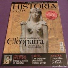 Coleccionismo de Revista Historia y Vida - HISTORIA Y VIDA Nº 399 LOS MIL ROSTROS DE CLEOPATRA (COMO NUEVA)...sólo revista - 137372050