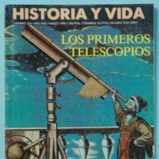 Colecionismo da Revista Historia y Vida: HISTORIA Y VIDA. Nº 336 - AÑO XXIX - MARZO 1996. LAS MUJERES DE RUBENS Y OTROS. Lote 137809618