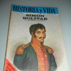 Coleccionismo de Revista Historia y Vida: SIMÓN OLIVAR - ASTURIAS 1934 LA REVOLUCIÓN DE OCTUBRE. Lote 140023854