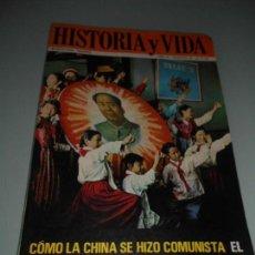 Coleccionismo de Revista Historia y Vida: EL CARDENAL GOMÁ Y LOS VASCOS -CÓMO LA CHINA SE HIZO COMUNISTA. Lote 140040570
