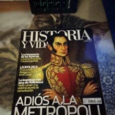 Coleccionismo de Revista Historia y Vida: REVISTA HISTORIA Y VIDA 536 (LEER DESCRIPCIÓN). Lote 140051450