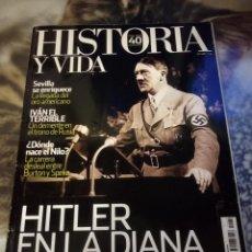 Coleccionismo de Revista Historia y Vida: REVISTA HISTORIA Y VIDA 489 (LEER DESCRIPCIÓN). Lote 140051470