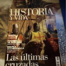 Coleccionismo de Revista Historia y Vida: REVISTA HISTORIA Y VIDA 475 (LEER DESCRIPCIÓN). Lote 140051498