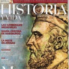 Coleccionismo de Revista Historia y Vida: HISTORIA Y VIDA Nº 443. Lote 143303458