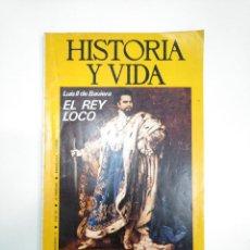 Coleccionismo de Revista Historia y Vida: HISTORIA Y VIDA NUMERO Nº 72. AÑO VII. LA RETAGUARDIA DE LA ZONA NACIONAL. 1936-39. TDKR34. Lote 145111070