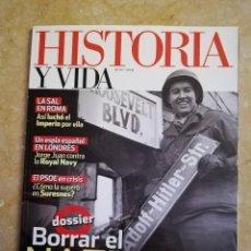 Sammeln von Zeitschriften Historia y Vida - REVISTA HISTORIA Y VIDA Nº 591 (BORRAR EL NAZISMO) - 145234914