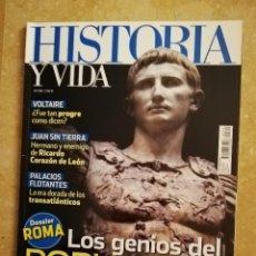 Sammeln von Zeitschriften Historia y Vida - REVISTA HISTORIA Y VIDA Nº 599 (LOS GENIOS DEL POPULISMO) - 145236138