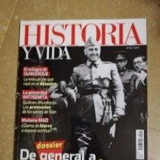 Coleccionismo de Revista Historia y Vida: REVISTA HISTORIA Y VIDA Nº 592 (FRANCO: DE GENERAL A GENERALÍSIMO). Lote 243415640