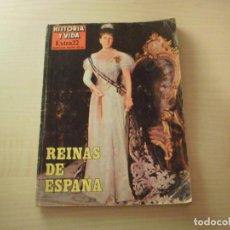 Coleccionismo de Revista Historia y Vida: REINAS DE ESPAÑA (HISTORIA Y VIDA - EXTRA22) AÑO 1981 . Lote 145638598