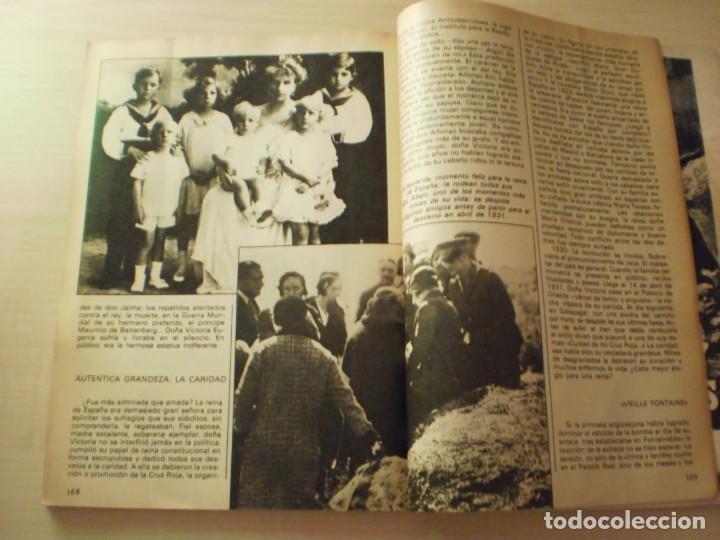 Coleccionismo de Revista Historia y Vida: Reinas de España (Historia y Vida - Extra22) Año 1981 - Foto 11 - 145638598