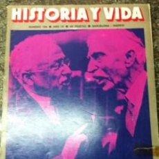 Coleccionismo de Revista Historia y Vida: REVISTA HISTORIA Y VIDA, Nº 104 NOVIEMBRE 1976. CATALUÑA Y ESPAÑA: ESTATUTO DE AUTONOMÍA. Lote 145872886