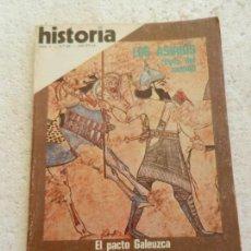 Coleccionismo de Revista Historia y Vida: HISTORIA Y VIDA REVISTA Nº 46 AÑO 1980. Lote 145879302