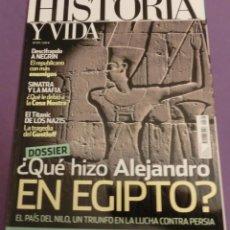 Coleccionismo de Revista Historia y Vida: HISTORIA Y VIDA Nº 573- ¿QUÉ HIZO ALEJANDRO EN EGIPTO? (COMO NUEVA). Lote 147553790