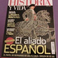 Coleccionismo de Revista Historia y Vida: HISTORIA Y VIDA Nº 573- EL ALIADO ESPAÑOL (COMO NUEVA). Lote 147553918