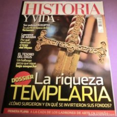 Coleccionismo de Revista Historia y Vida: HISTORIA Y VIDA Nº 576- LA RIQUEZA TEMPLARIA (COMO NUEVA). Lote 147561662