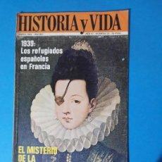 Coleccionismo de Revista Historia y Vida: REVISTA HISTORIA Y VIDA AÑO AÑO III Nº 23. EL MISTERIO DE LA PRINCESA DE ÉBOLI. Lote 150458790