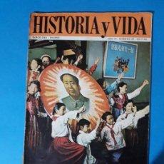 Coleccionismo de Revista Historia y Vida: REVISTA HISTORIA Y VIDA AÑO AÑO III Nº 24. CÓMO LA CHINA SE HIZO COMUNISTA.. Lote 150459978