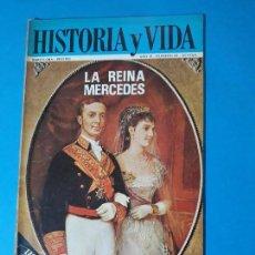 Coleccionismo de Revista Historia y Vida: REVISTA HISTORIA Y VIDA AÑO AÑO III Nº 26. LA REINA MERCEDES. Lote 150462202