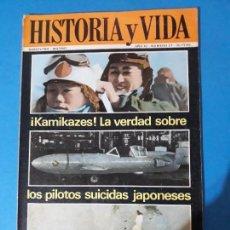 Coleccionismo de Revista Historia y Vida: REVISTA HISTORIA Y VIDA AÑO AÑO III Nº 27. ¡KAMIKAZES!. Lote 150463342