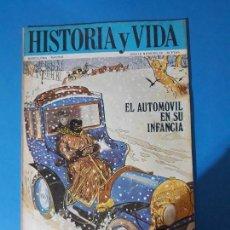 Coleccionismo de Revista Historia y Vida: REVISTA HISTORIA Y VIDA AÑO AÑO III Nº 30. REPUBLICANOS ESPAÑOLES EN LOS CAMPOS DE EXTERMINIO NAZIS. Lote 150465626