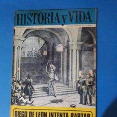 Coleccionismo de Revista Historia y Vida: REVISTA HISTORIA Y VIDA AÑO AÑO III Nº 32. DIEGO DE LEÓN INTENTA RAPTAR A ISABEL II. Lote 150468306