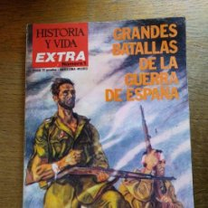 Coleccionismo de Revista Historia y Vida: HISTORIA Y VIDA EXTRA N°1, GRANDES BATALLAS DE LA GUERRA DE ESPAÑA. Lote 150598694