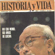 Coleccionismo de Revista Historia y Vida: HISTORIA Y VIDA. 5. AGOSTO 1968. HO CHI MINH. Lote 151030870