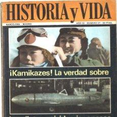 Coleccionismo de Revista Historia y Vida: HISTORIA Y VIDA. 27.JUNIO 1970. . Lote 151031170