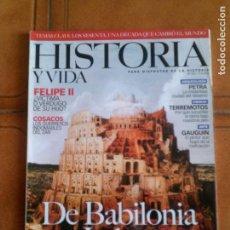 Coleccionismo de Revista Historia y Vida: REVISTA HISTORIA Y VIDA N,422 . Lote 153124922