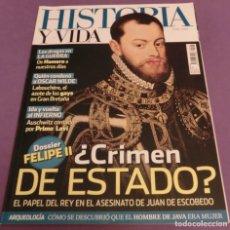 Sammeln von Zeitschriften Historia y Vida - HISTORIA Y VIDA Nº 597- ¿CRIMEN DE ESTADO? (COMO NUEVA: DE VERDAD!!!) - 154907214