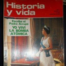 Coleccionismo de Revista Historia y Vida: REVISTA HISTORIA Y VIDA - AÑO V Nº 53 ISABEL II VEINTE AÑOS EN SU OFICIO. Lote 156633794
