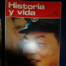 Coleccionismo de Revista Historia y Vida: REVISTA HISTORIA Y VIDA - AÑO VI Nº 61 EL GENERAL GIAP. Lote 156634554