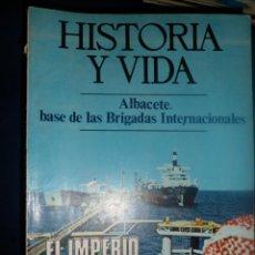 Colecionismo da Revista Historia y Vida: REVISTA HISTORIA Y VIDA - AÑO VII Nº 70 ALBACETE, BASE DE LAS BRIGADAS INTERNACIONALES. Lote 200120977