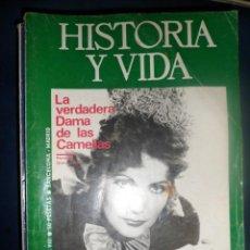 Coleccionismo de Revista Historia y Vida: REVISTA HISTORIA Y VIDA - AÑO VIII Nº 86 LA RESTAURACIÓN DE 1874: PRECEDENTES MILITARES. Lote 156637270